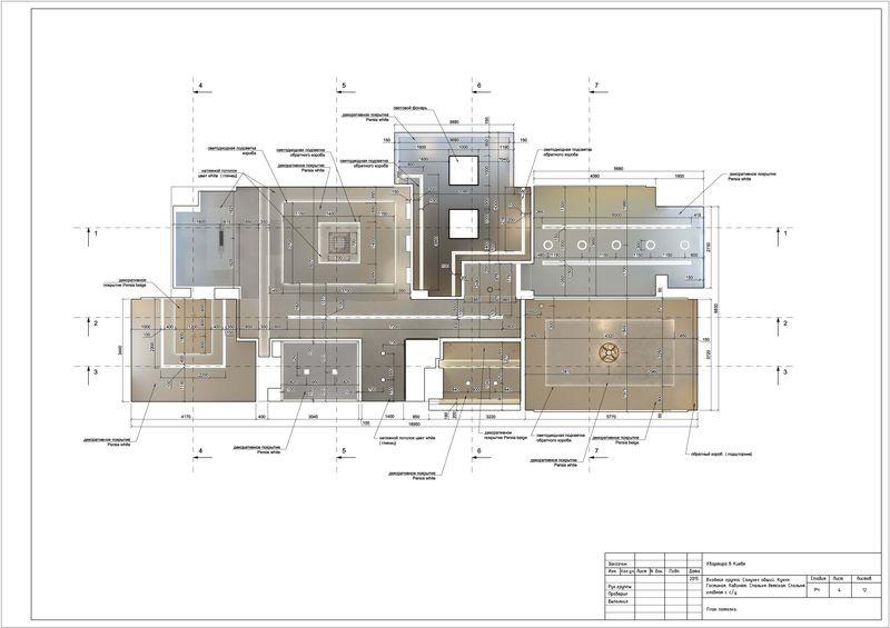 13 план потолка 1
