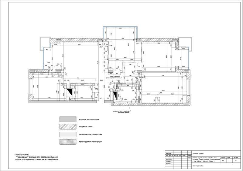 7 план монтажа стен